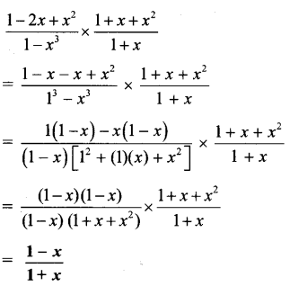 Maharashtra Board Class 8 Maths Solutions Chapter 6 Factorisation of Algebraic Expressions Practice Set 6.4 8