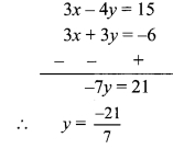 Maharashtra Board Class 9 Maths Solutions Chapter 5 Linear Equations in Two Variables Practice Set 5.1 1