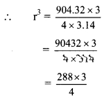 Maharashtra Board Class 9 Maths Solutions Chapter 9 Surface Area and Volume Practice Set 9 3