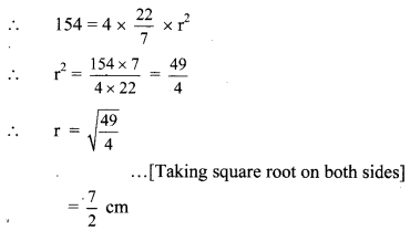 Maharashtra Board Class 9 Maths Solutions Chapter 9 Surface Area and Volume Practice Set 9 4