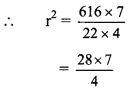 Maharashtra Board Class 9 Maths Solutions Chapter 9 Surface Area and Volume Practice Set 9 6