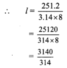 Maharashtra Board Class 9 Maths Solutions Chapter 9 Surface Area and Volume Practice Set 9.2 2