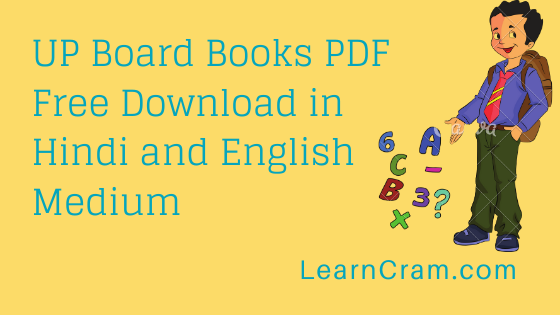 UP Board Books PDF Free Download in Hindi and English Medium