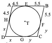 Maharashtra Board Class 10 Maths Solutions Chapter 3 Circle Problem Set 3 15