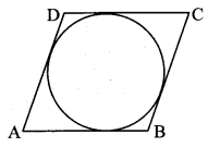 Maharashtra Board Class 10 Maths Solutions Chapter 3 Circle Problem Set 3 2
