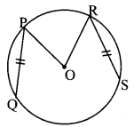 Maharashtra Board Class 10 Maths Solutions Chapter 3 Circle Problem Set 3 30