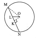 Maharashtra Board Class 10 Maths Solutions Chapter 3 Circle Problem Set 3 40