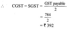 Maharashtra Board Class 10 Maths Solutions Chapter 4 Financial Planning Problem Set 4A 6