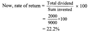 Maharashtra Board Class 10 Maths Solutions Chapter 4 Financial Planning Problem Set 4B 1