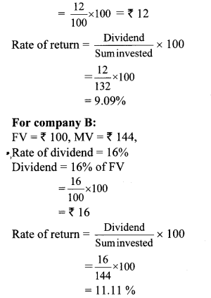 Maharashtra Board Class 10 Maths Solutions Chapter 4 Financial Planning Problem Set 4B 4