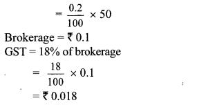 Maharashtra Board Class 10 Maths Solutions Chapter 4 Financial Planning Problem Set 4B 5