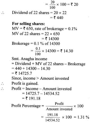 Maharashtra Board Class 10 Maths Solutions Chapter 4 Financial Planning Problem Set 4B 8