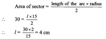 Maharashtra Board Class 10 Maths Solutions Chapter 7 Mensuration Practice Set 7.3 1