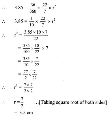 Maharashtra Board Class 10 Maths Solutions Chapter 7 Mensuration Practice Set 7.3 11