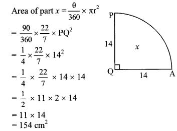 Maharashtra Board Class 10 Maths Solutions Chapter 7 Mensuration Practice Set 7.3 14