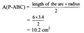 Maharashtra Board Class 10 Maths Solutions Chapter 7 Mensuration Practice Set 7.3 4