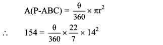 Maharashtra Board Class 10 Maths Solutions Chapter 7 Mensuration Practice Set 7.3 6