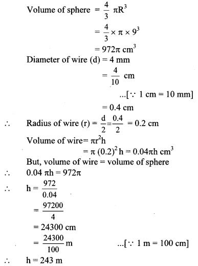 Maharashtra Board Class 10 Maths Solutions Chapter 7 Mensuration Problem Set 7 16