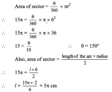 Maharashtra Board Class 10 Maths Solutions Chapter 7 Mensuration Problem Set 7 17
