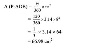 Maharashtra Board Class 10 Maths Solutions Chapter 7 Mensuration Problem Set 7 19