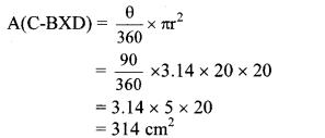 Maharashtra Board Class 10 Maths Solutions Chapter 7 Mensuration Problem Set 7 24