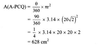 Maharashtra Board Class 10 Maths Solutions Chapter 7 Mensuration Problem Set 7 25