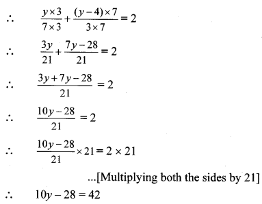 Maharashtra Board Class 8 Maths Solutions Chapter 12 Equations in One Variable Practice Set 12.1 2