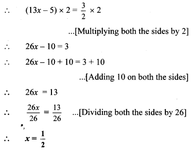 Maharashtra Board Class 8 Maths Solutions Chapter 12 Equations in One Variable Practice Set 12.1 4