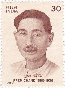 munshi premchand - january night class 7 questions and answers