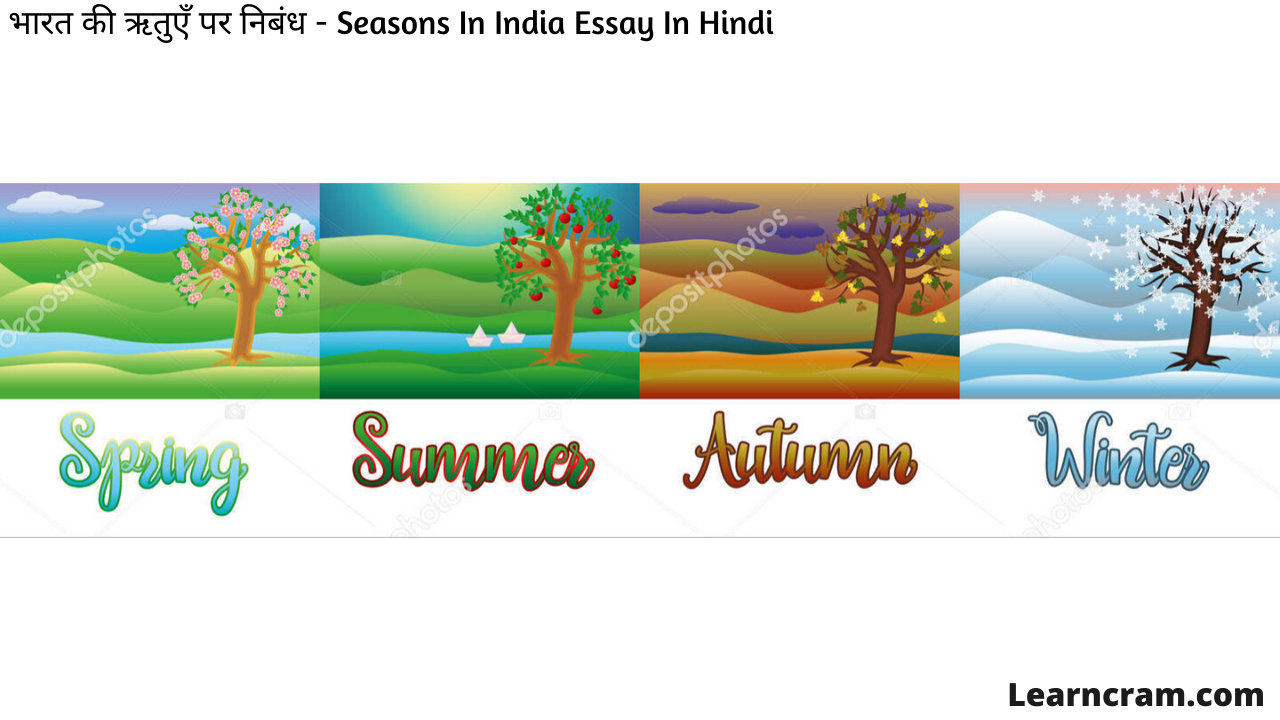 Seasons In India Essay In Hindi