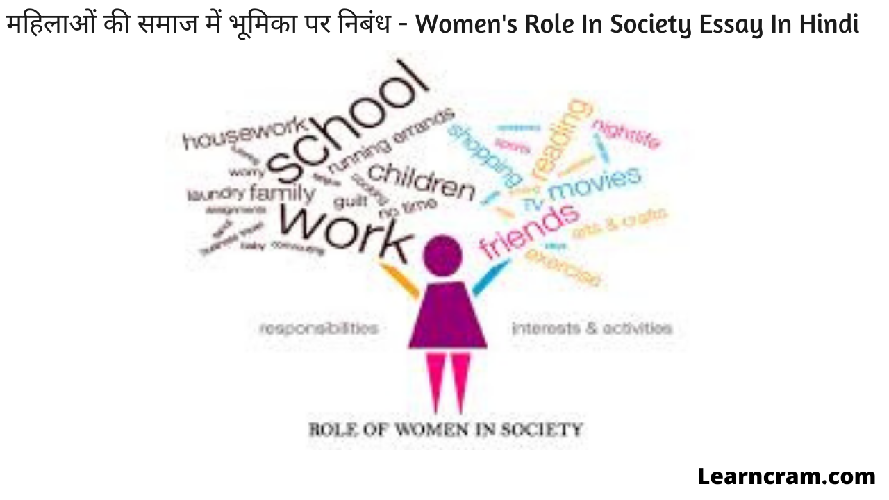 Women's Role In Society Essay In Hindi