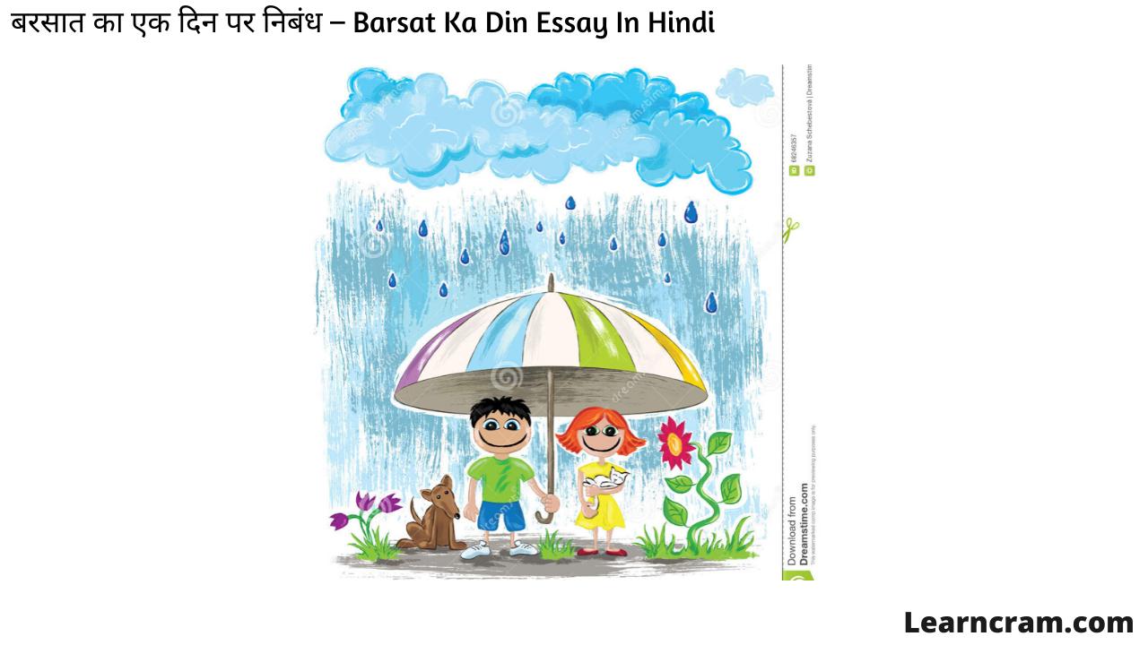 Barsat Ka Din Essay In Hindi