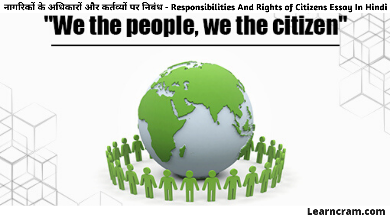 Responsibilities And Rights of Citizens Essay In Hindi