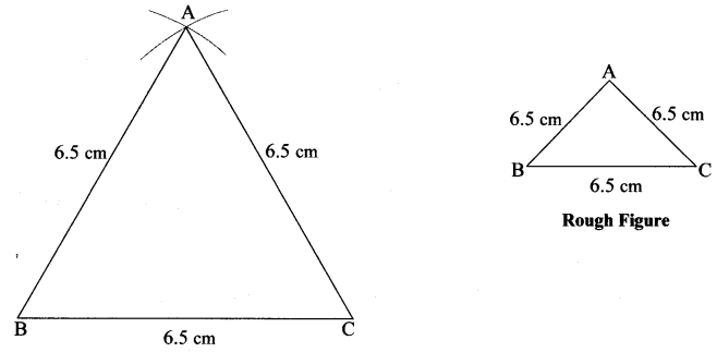 Maharashtra Board Class 7 Maths Solutions Chapter 1 Geometrical Constructions Practice Set 2 5