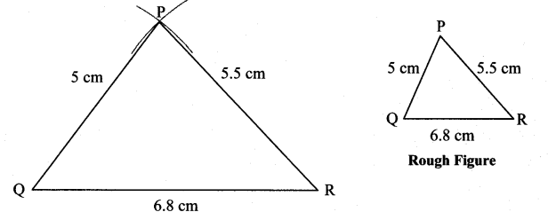 Maharashtra Board Class 7 Maths Solutions Chapter 1 Geometrical Constructions Practice Set 5 5