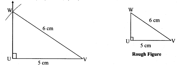 Maharashtra Board Class 7 Maths Solutions Chapter 1 Geometrical Constructions Practice Set 5 8