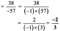 Maharashtra Board Class 7 Maths Solutions Chapter 2 Multiplication and Division of Integers Practice Set 9 4