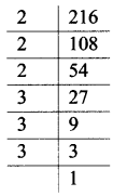 Maharashtra Board Class 7 Maths Solutions Chapter 3 HCF and LCM Practice Set 11 5