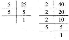 Maharashtra Board Class 7 Maths Solutions Chapter 3 HCF and LCM Practice Set 12 1