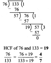 Maharashtra Board Class 7 Maths Solutions Chapter 3 HCF and LCM Practice Set 12 12