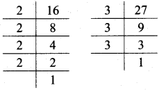 Maharashtra Board Class 7 Maths Solutions Chapter 3 HCF and LCM Practice Set 12 4