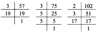 Maharashtra Board Class 7 Maths Solutions Chapter 3 HCF and LCM Practice Set 12 8