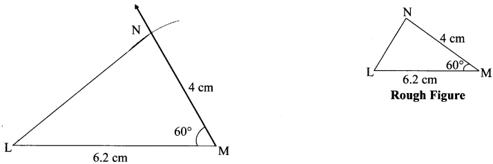 Maharashtra Board Class 7 Maths Solutions Miscellaneous Problems Set 1 16