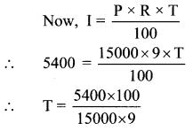 Maharashtra Board Class 7 Maths Solutions Miscellaneous Problems Set 2 1