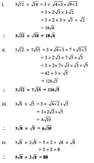 Maharashtra Board Class 9 Maths Solutions Chapter 2 Real Numbers Practice Set 2.3 21