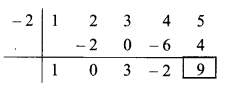 Maharashtra Board Class 9 Maths Solutions Chapter 3 Polynomials Practice Set 3.3 2