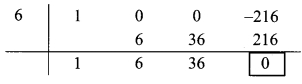 Maharashtra Board Class 9 Maths Solutions Chapter 3 Polynomials Practice Set 3.3 3
