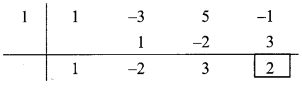 Maharashtra Board Class 9 Maths Solutions Chapter 3 Polynomials Practice Set 3.3 6