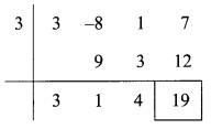 Maharashtra Board Class 9 Maths Solutions Chapter 3 Polynomials Problem Set 3 2