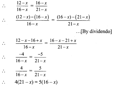 Maharashtra Board Class 9 Maths Solutions Chapter 4 Ratio and Proportion Practice Set 4.5 1